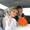 fotografia ślubna Barbara i Bartosz