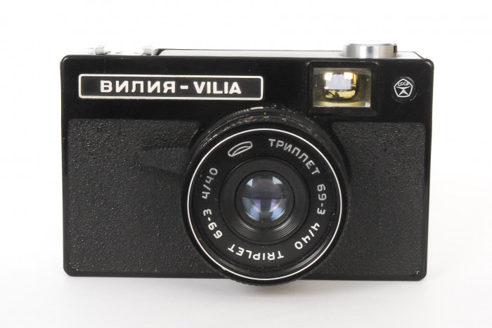 VILIA – Radziecki aparat fotograficzny dla amatorów