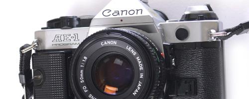 Aparaty fotograficzne Canon