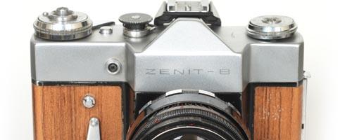 ZenitBdm