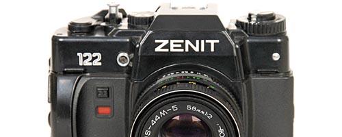 Zenit 122 - Plastikowy Zenit