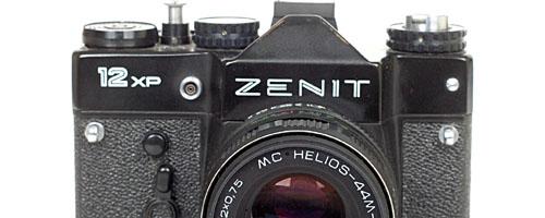 Zenit 12, Zenit 12 XP