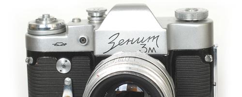 Zenit 3, Zenit3M