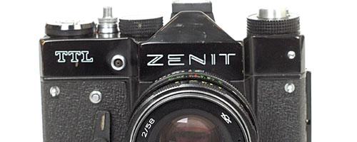 Zenit TTL - Zenit z pomiarem światła przez obiektyw