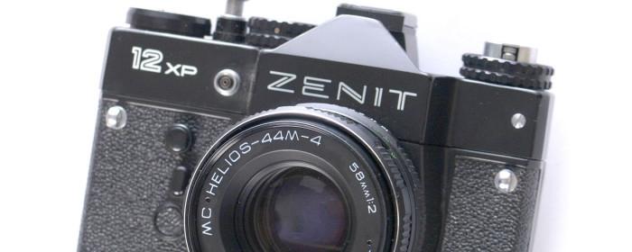 Zenit TTL, Zenit 12, Zenit 12XP