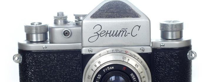 Radzieckie aparaty fotograficzne ZENIT